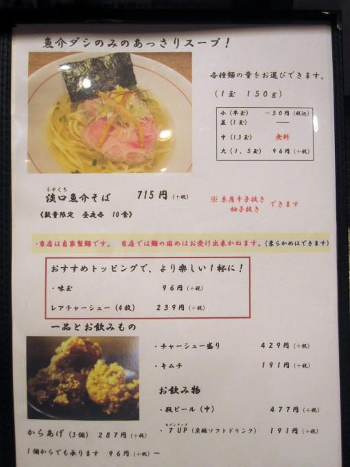 7_menu3-1