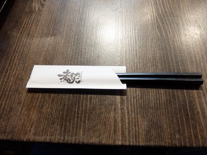 bakusyo_stick