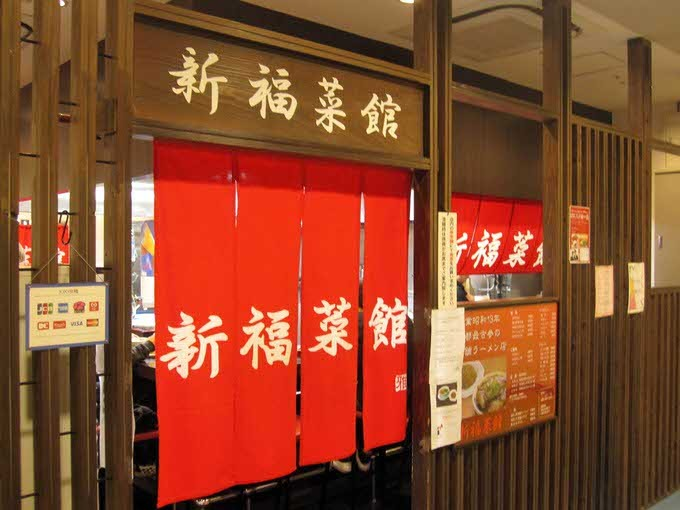 shinpukusaikan_kyobashi_front