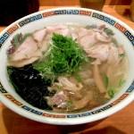 boyatetsu_sio_ramen