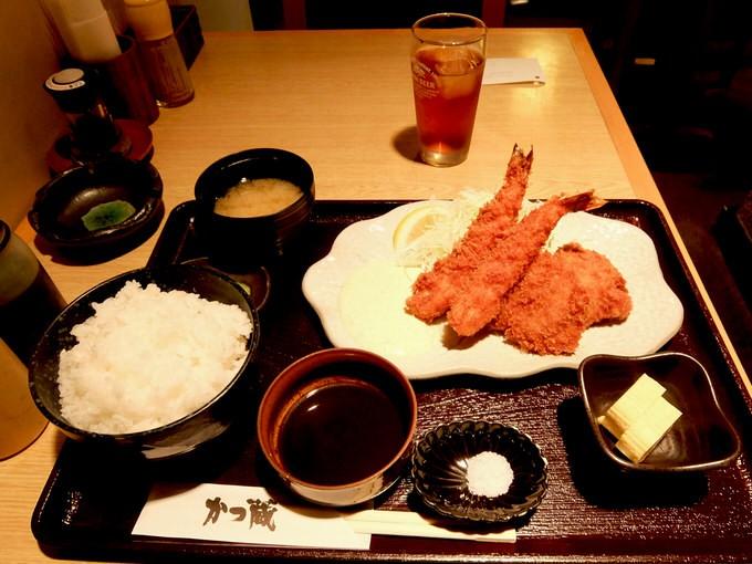 katsukura_aimorizen_3