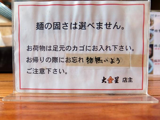 daikinboshi_201509_menu2