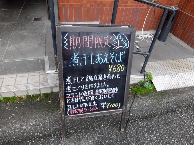 hechikan_201510_front2