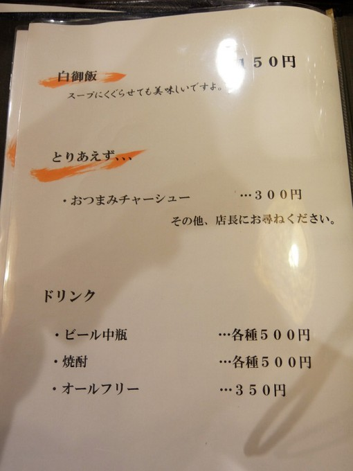 hechikan_201510_menu03
