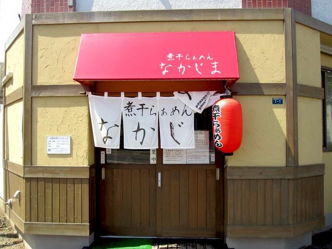 nakajima_front