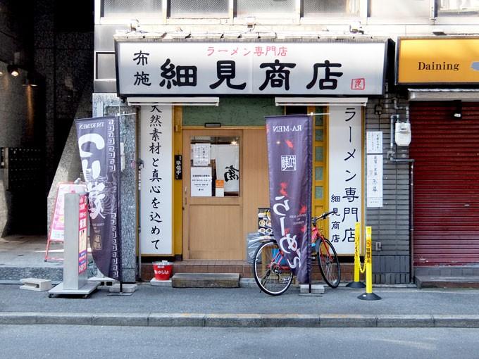 201509_hosomi_front