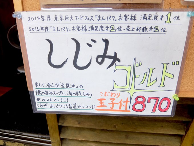 201510_kinguemon-honten_front3