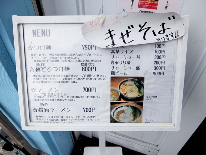 201511_jaws_front_menu