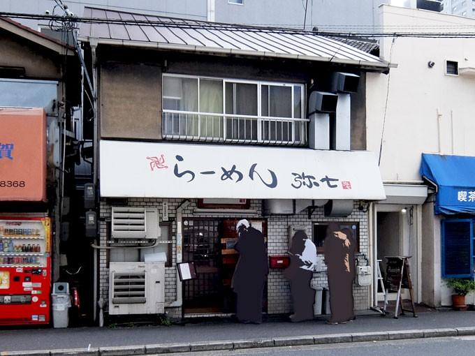 201512_yashichi_front