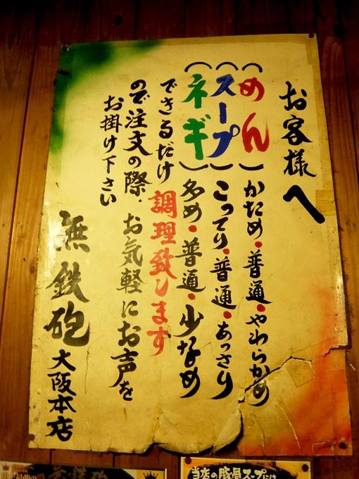 1512_muteppo_menu