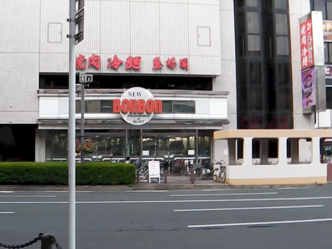 201208_seiroukaku_front1