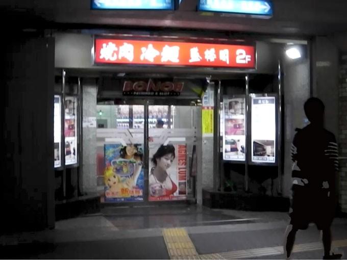 201208_seiroukaku_front2