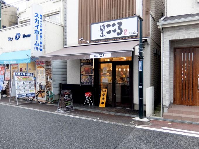 201511_kokoro_front