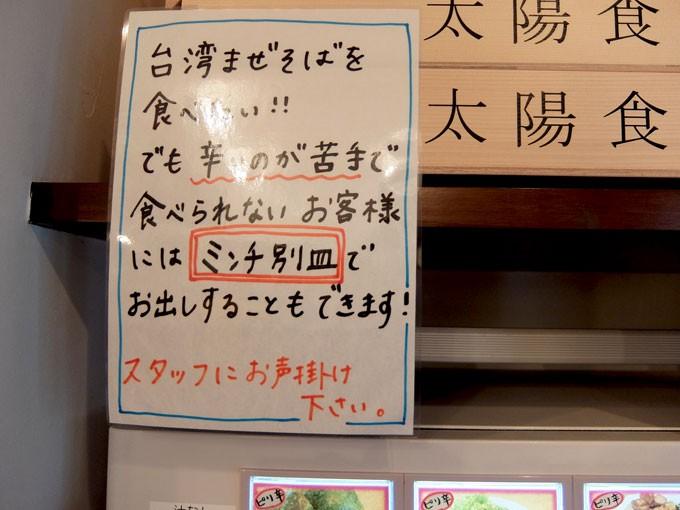 201511_kokoro_menu03