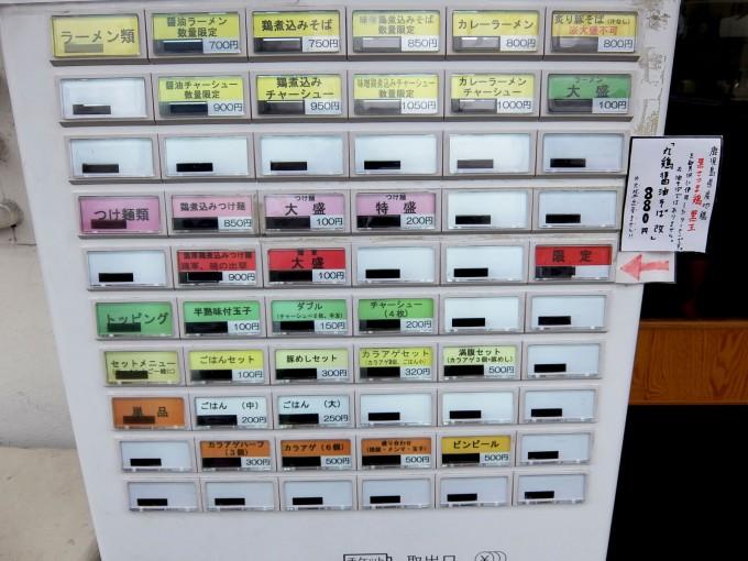 1601_jet600_menu