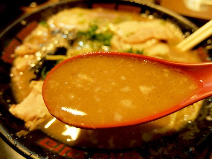 1601_muteppo_soup