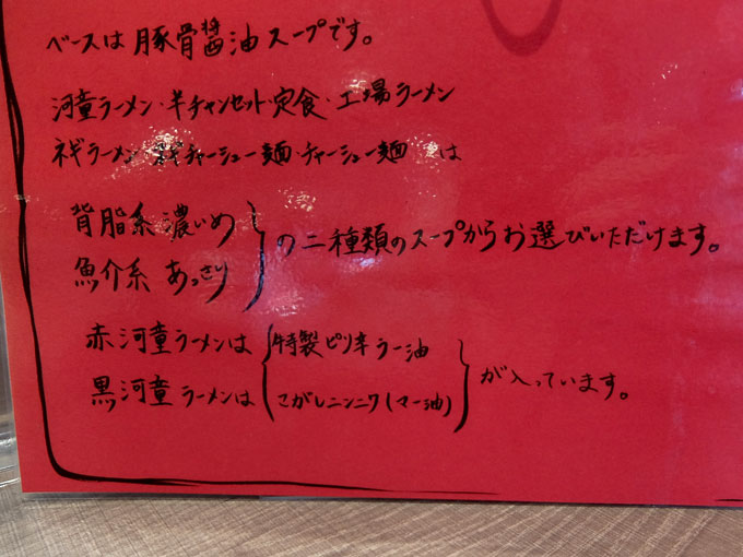 1602_kappa_menu03