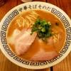 『中華そば そのだ / 唐揚げセット』らぁー麺 shou コラボ とんこつ醤油