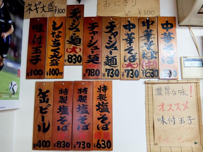 1603_7.5Hz_ikuno_menu