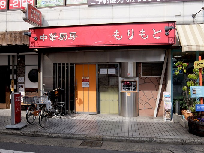 1603_morimoto