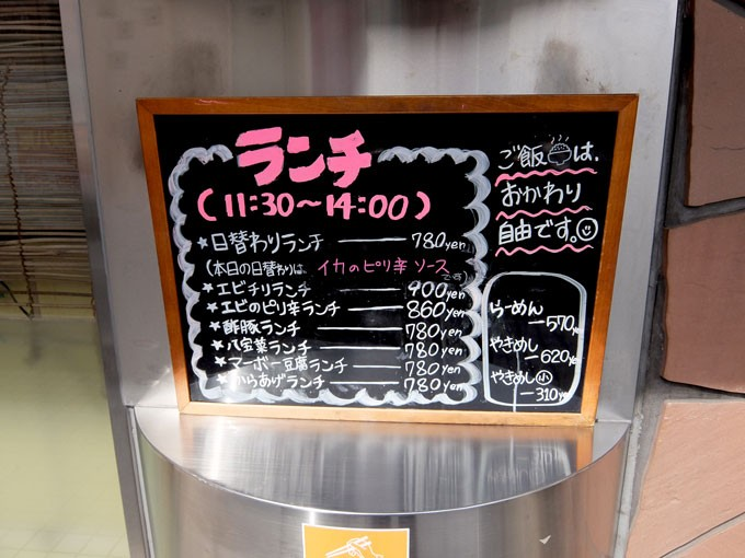 1603_morimoto_menu