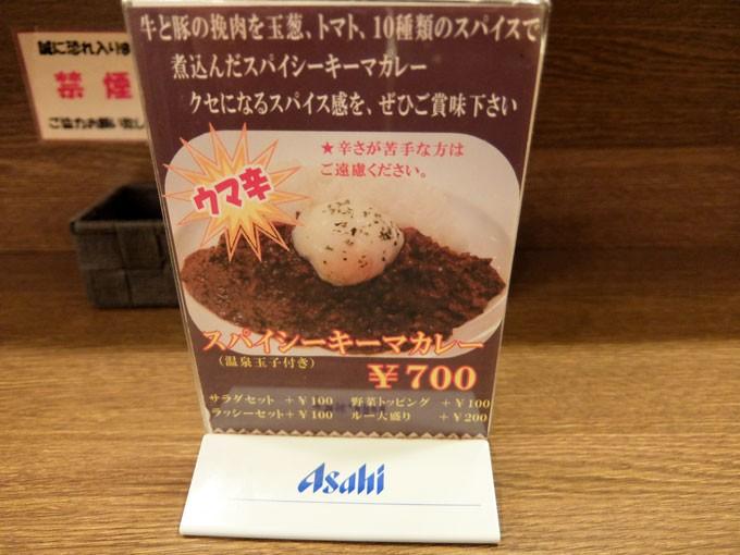 1603_grill-hokutosei07