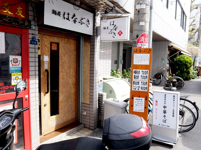 1603_hanabusa01