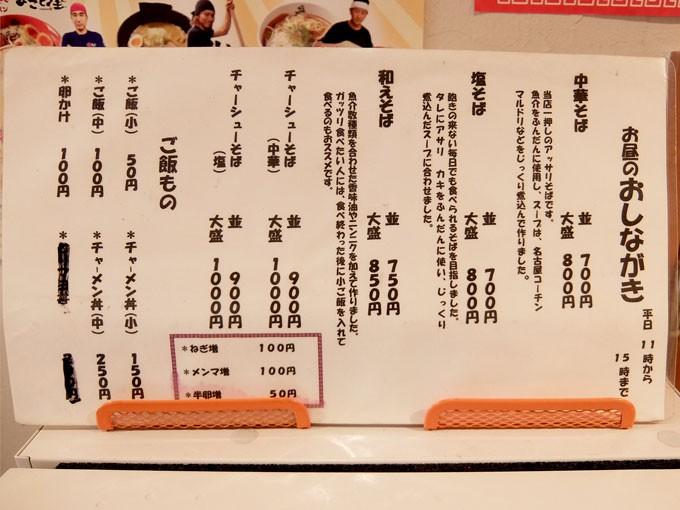 1603_hanabusa02