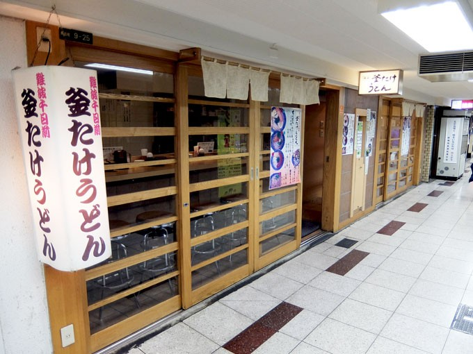 1603_kamatakeudon_umeda_01