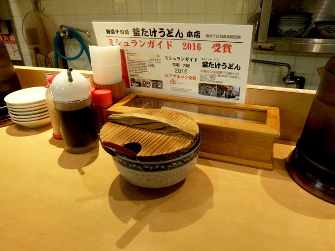 1603_kamatakeudon_umeda_03