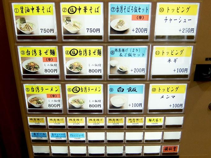 1604_daikimen03
