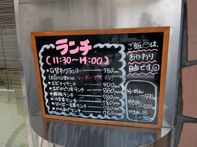 1604_morimoto01