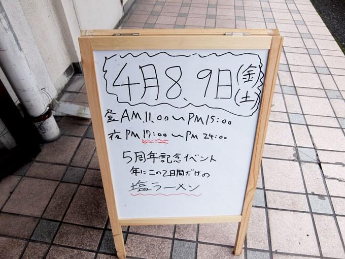 1604_omosiroihouhe01