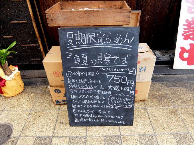 1605_fusukake02