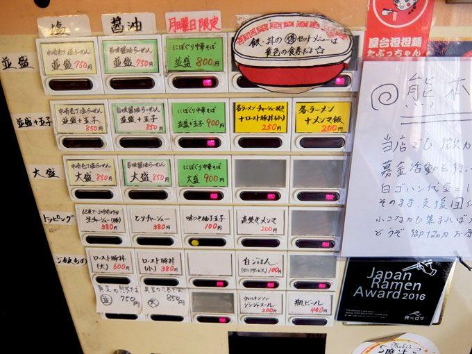 1605_fusukake04
