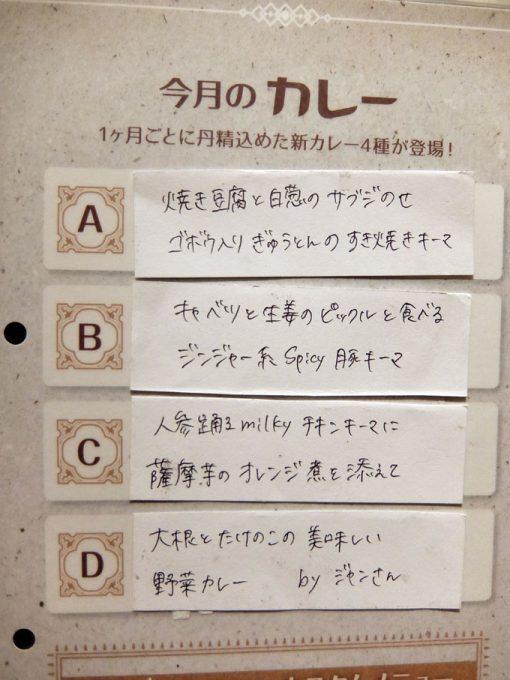 1605_kyuyamu01