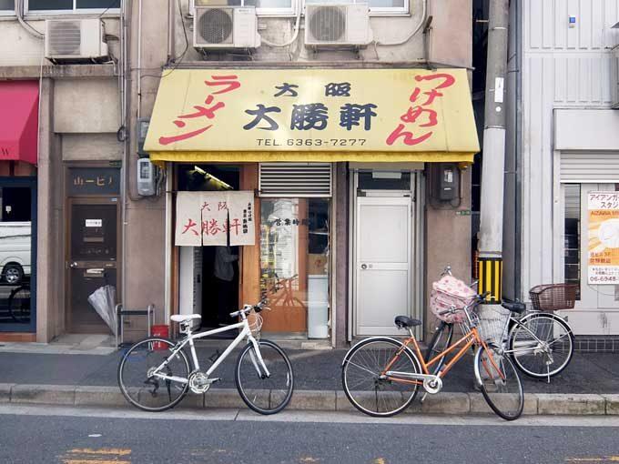 1605_taishoken01