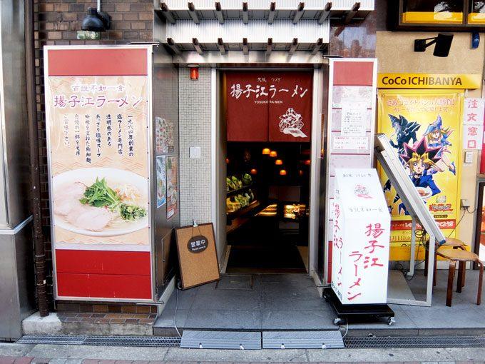 1605_yosuko01