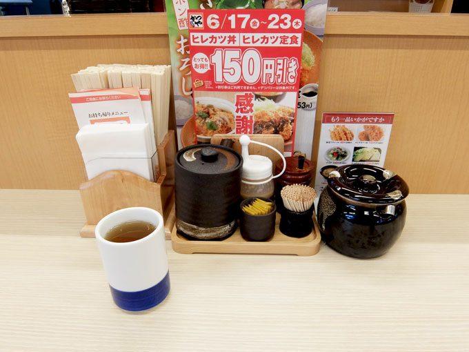 1606_02katsuya04