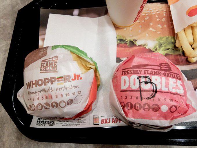 バーガーキング「ダブルキングセット・ワッパージュニア」 〜肉肉しく香ばしいダブルバーベキュー、美味しいです〜