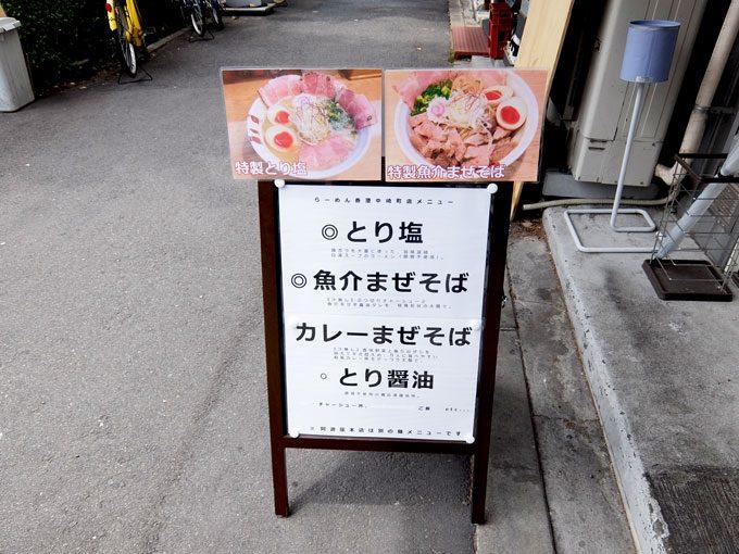 1606_kasumi_nakasakicho02