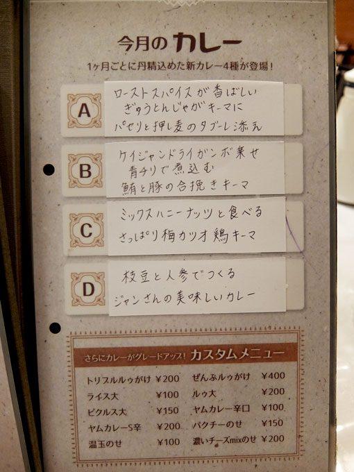 1606_kyuyamu01