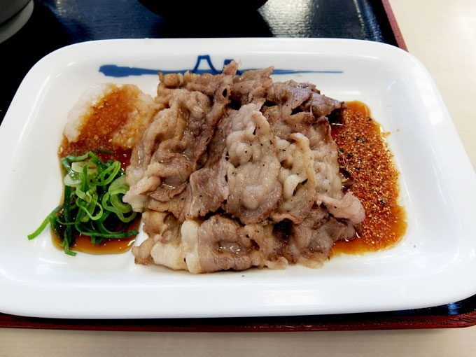 1606_matsuya07
