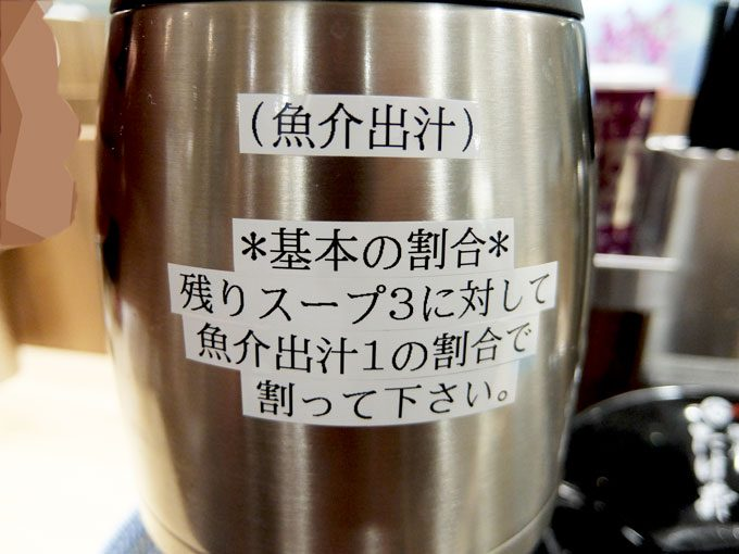 1606_takei10
