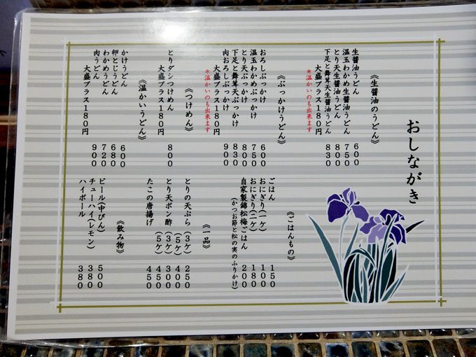 1606_takeuchi03