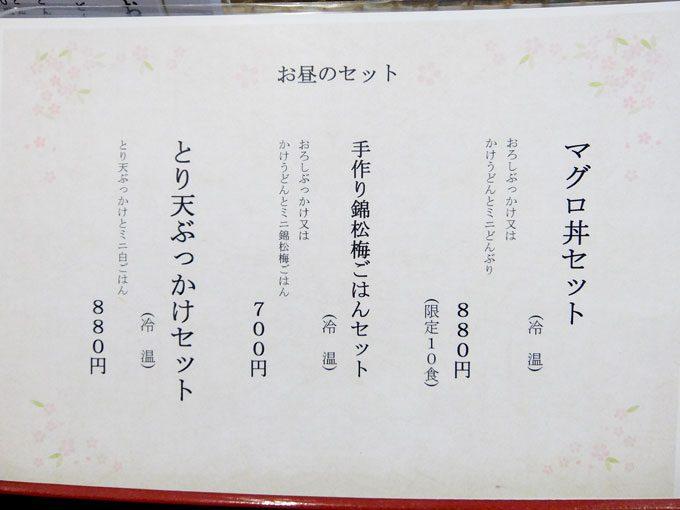 1606_takeuchi04