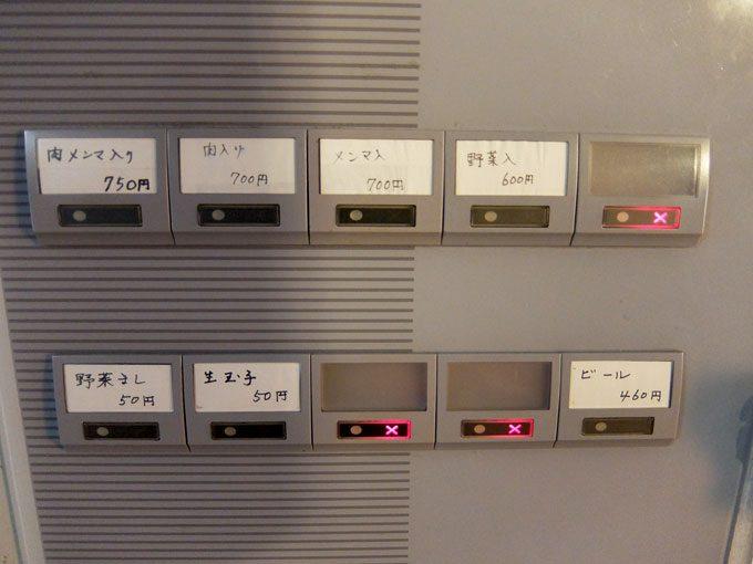 1606_gekiryu02