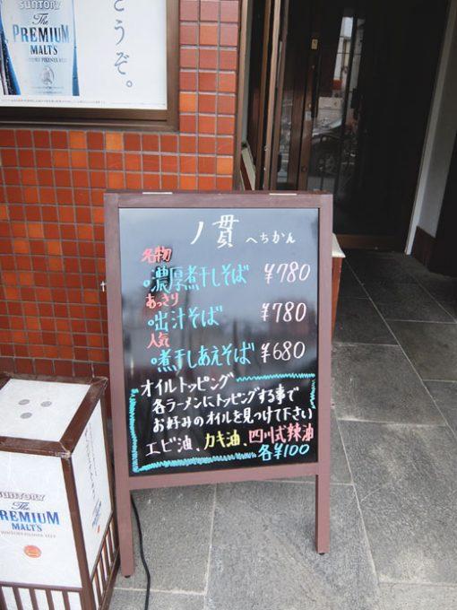 1606_hechikan02