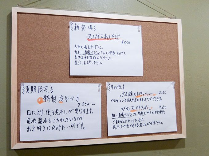 1606_hechikan06