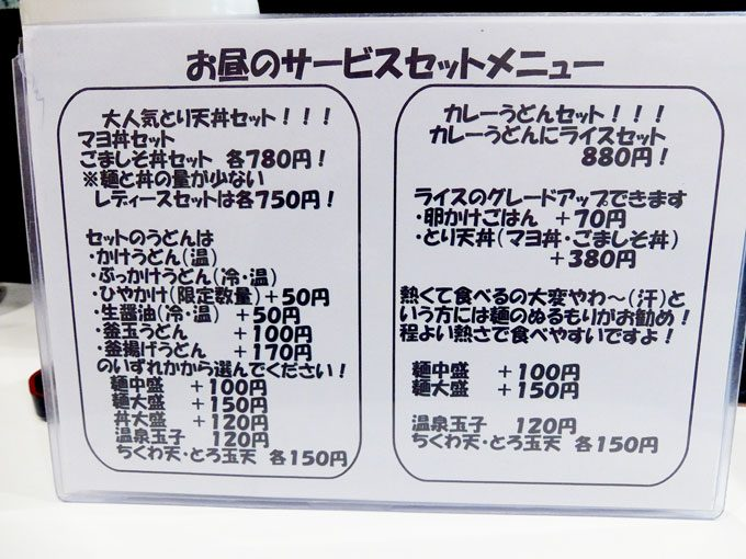 1606_udama05